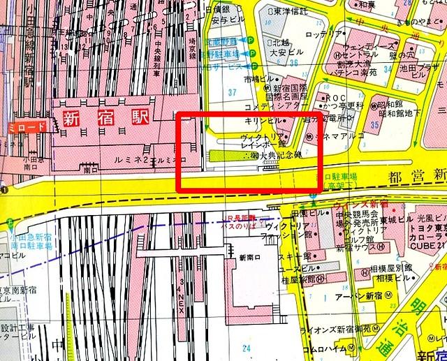 新宿駅 御大典記念碑 (1)