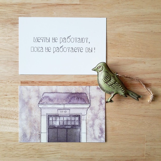 My postcards (watercolor & lettering)