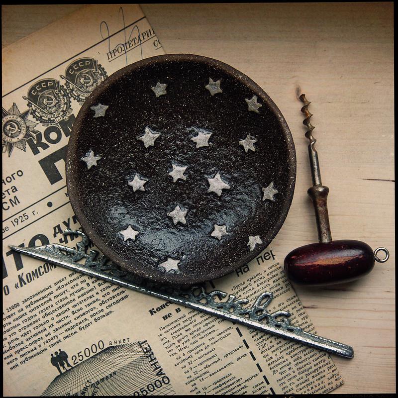 "Ceramic plate ""Starry Night."""