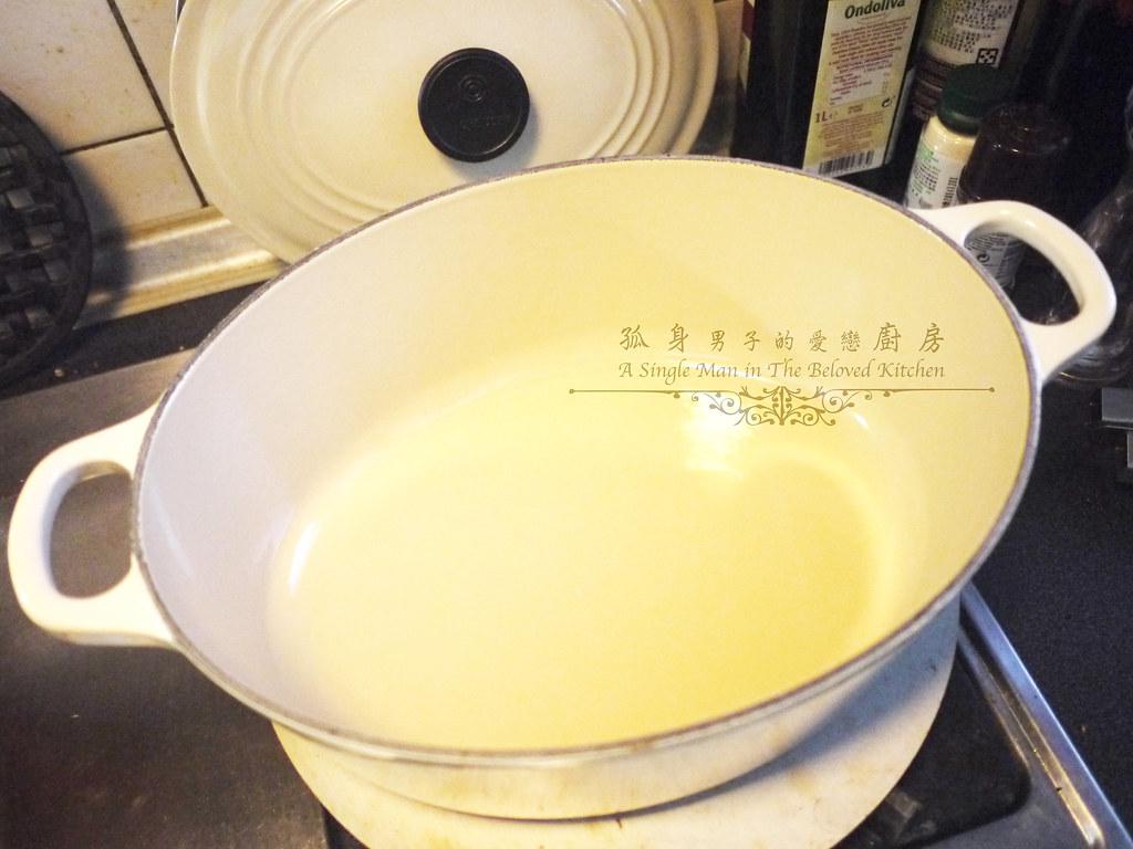 孤身廚房-海瓜子豌豆炊飯。《LE CREUSET鑄鐵鍋飯料理》試做7
