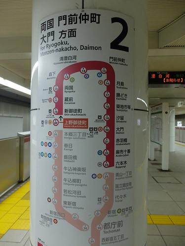 DSCF2223