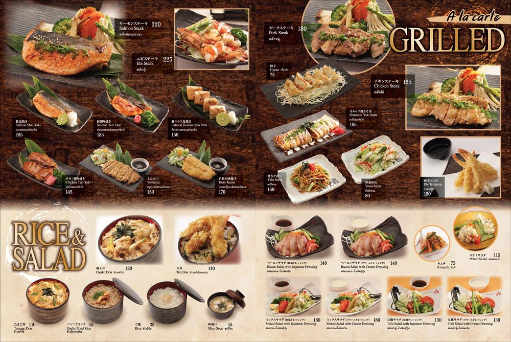LunchMenu5