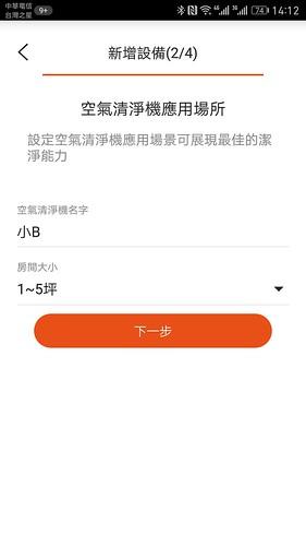 Screenshot_20170105-141201