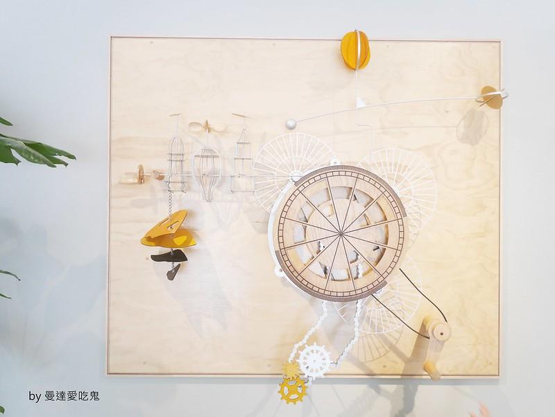 繪日之丘 (5)