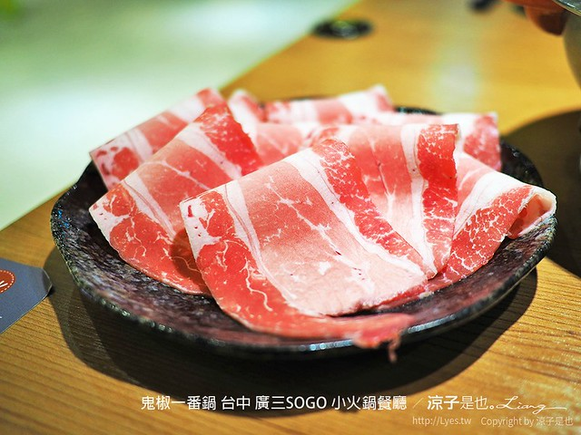鬼椒一番鍋 台中 廣三SOGO 小火鍋餐廳 12