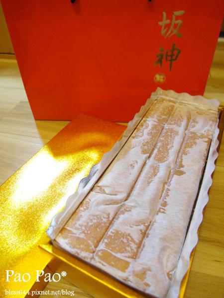 坂神長崎蛋糕