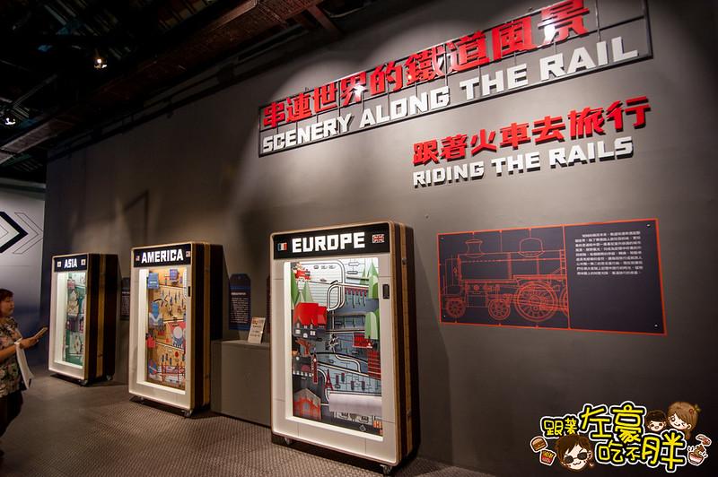 哈瑪星台灣鐵道館-83