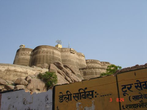 Fort @ Laxmangarh