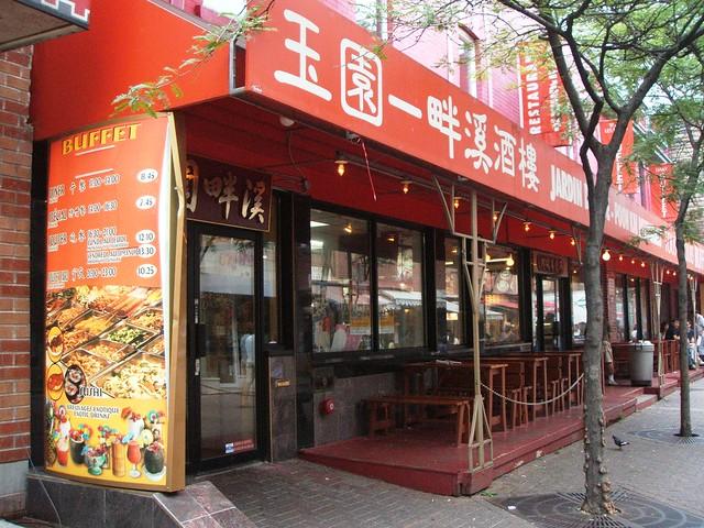 Jardin de jade poon kai restaurant flickr photo sharing for Restaurant jardin montreal