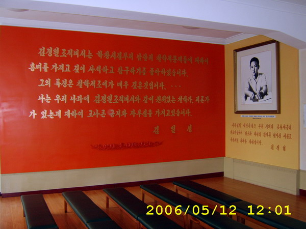 North Korea: KJI on display