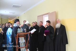 Владыка Нил освятил Красногорбатскую среднюю школу