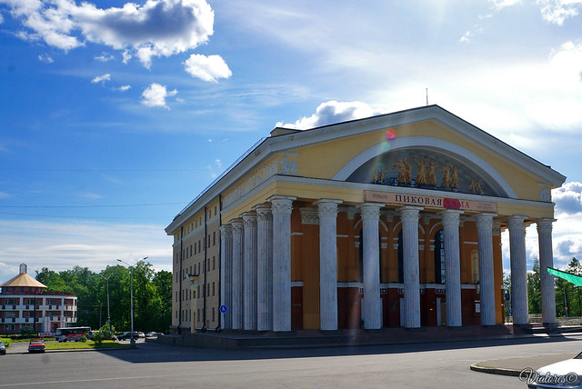 Teatr resubliki karelia. Petrozavodsk. Russia