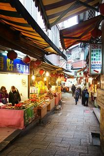 Juifen old street food market