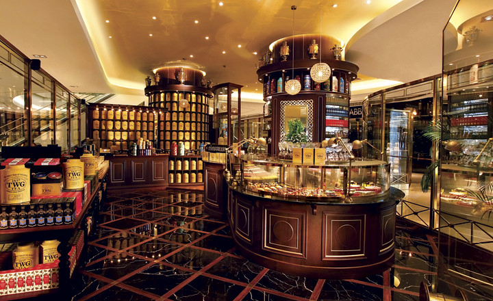TWG - Orchard Ion