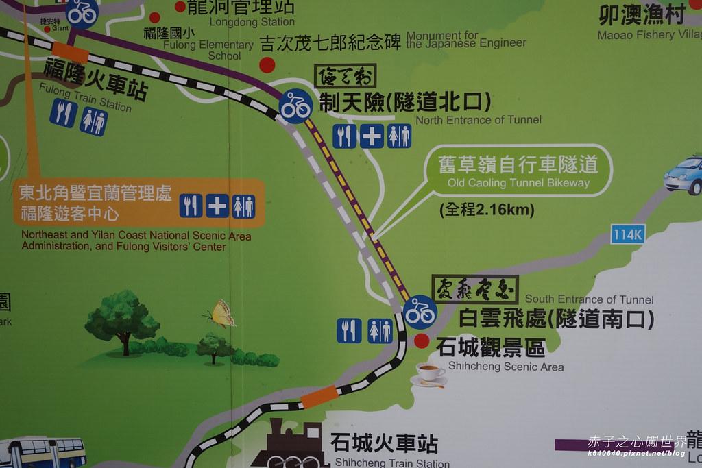 台灣好行-黃金福隆線34