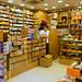 Pharmacy by jean-marc rosseels (away)