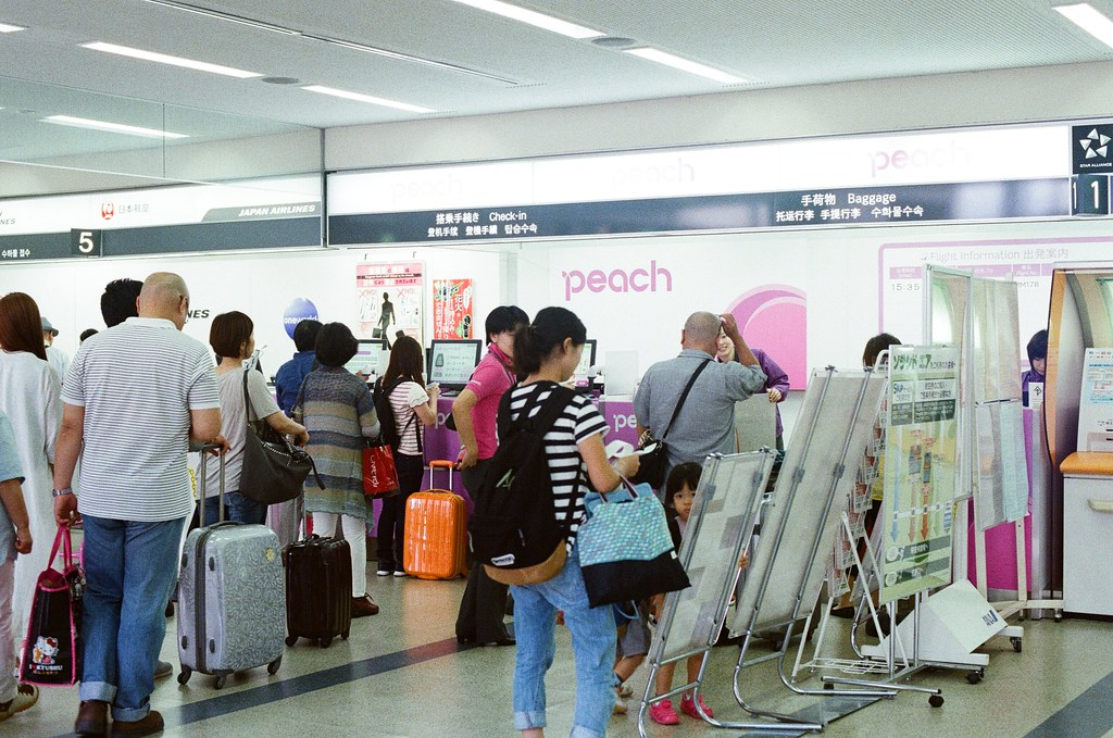 Peach 長崎空港 Nagasaki 2015/09/09 Peach 國內線飛到關西空港。  Nikon FM2 Nikon AI Nikkor 50mm f/1.4S Kodak UltraMax ISO400 Photo by Toomore