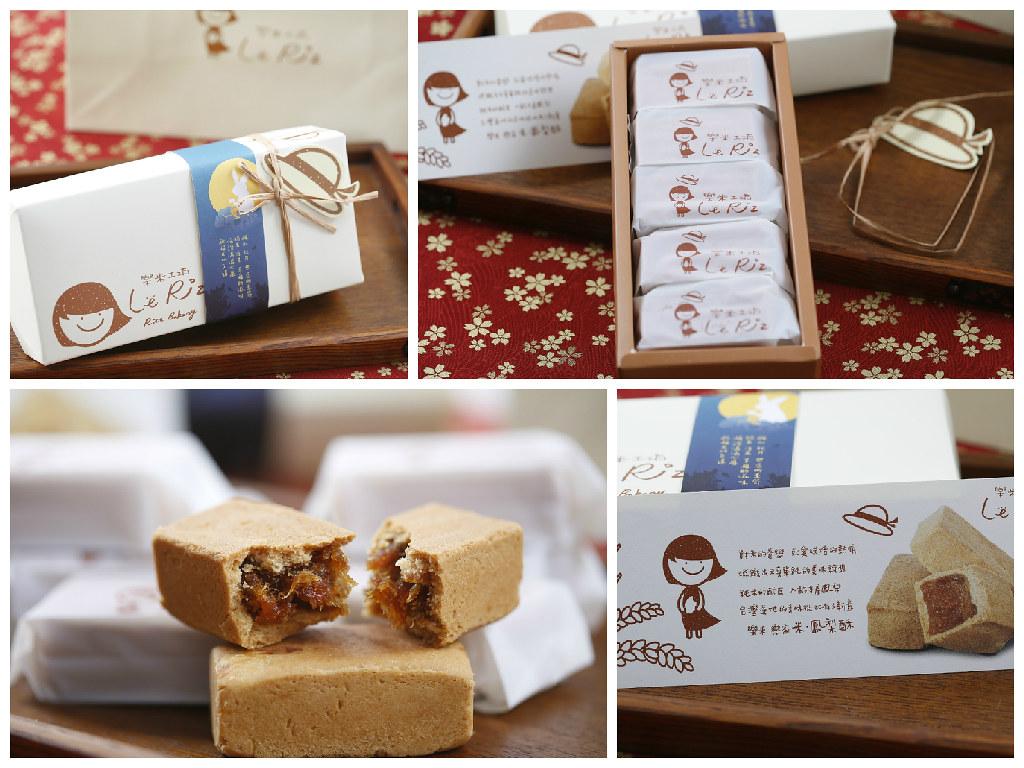 雲林樂米工坊中秋伴手禮禮盒,米+鳳梨酥的好味道讓台灣2300萬人都驚呆了 (18)