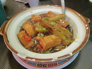 Tofu and Eggplant Hot Pot with Special Sauce
