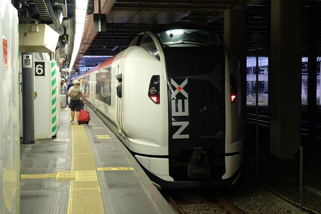 Nex train to Narita