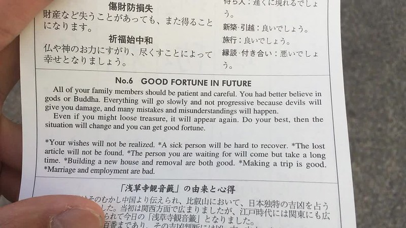 My o-mikuji fortune.