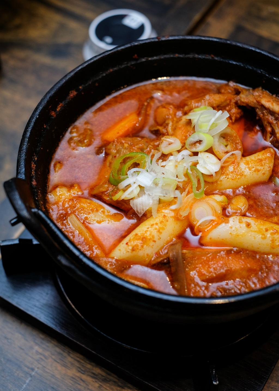 Masizzim spicy chicken stew