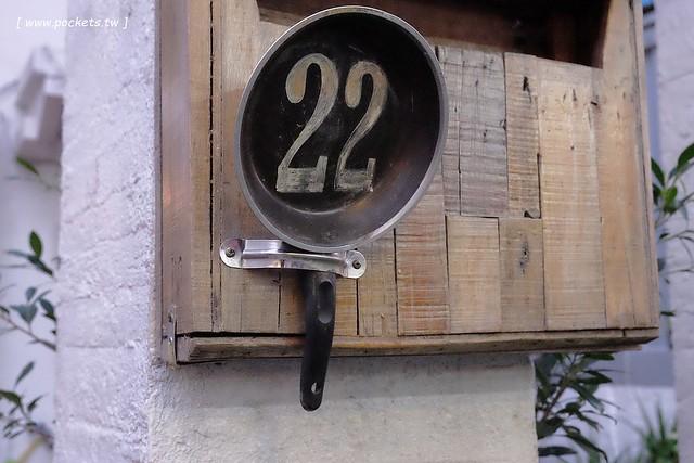 31209985193 a4aca27d87 z - 日安小砌。手作食堂:隱身在東海商圈巷弄間的咖啡館,老屋改造蛻變成很有溫度的空間,就在東海雞爪凍斜對面