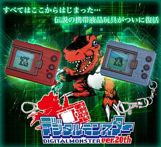 傳說的攜帶液晶玩具終於復活!《數碼寶貝》初代怪獸對打機 20週年復刻版 デジタルモンスター ver.20th (デジモン20周年記念版)