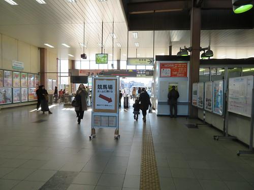 中山競馬場の最寄り駅船橋法典駅コンコース