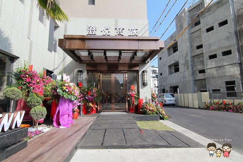 澄悅商旅鹿港 076