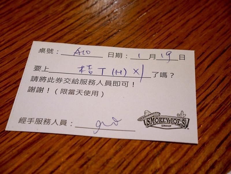 2017.01冒煙的喬市政店
