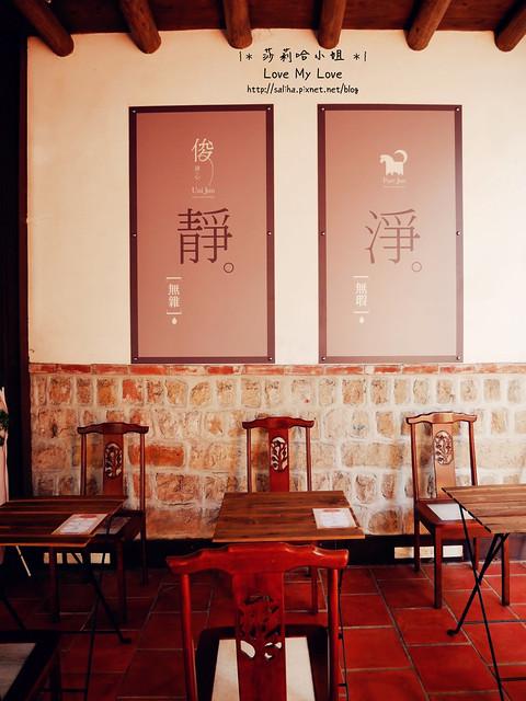 台北景點迪化街一日遊 (28)