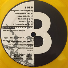 V.A.:FREESTYLE FRENZY VOL.2(LABEL SIDE-B)