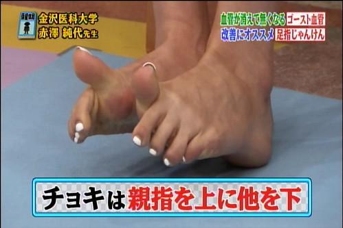 sato_shiori07