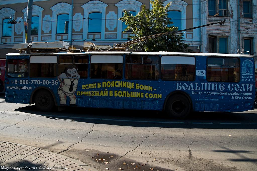 Rybinsk-31