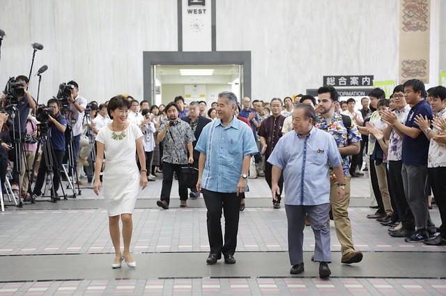2015 Okinawa Mission