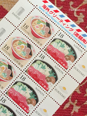 this year's foodie overseas stamps:)