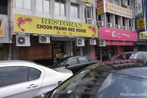 choon prawn mee (1)