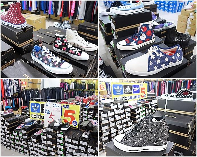 19 台中大墩食衣多品牌聯合特賣會,adidas服飾鞋包3折起、CONVERSE全面5折、愛的世界童裝2折起、牛仔特賣破盤特價、羽絨衣特價、MERRELL、asics、Reebok