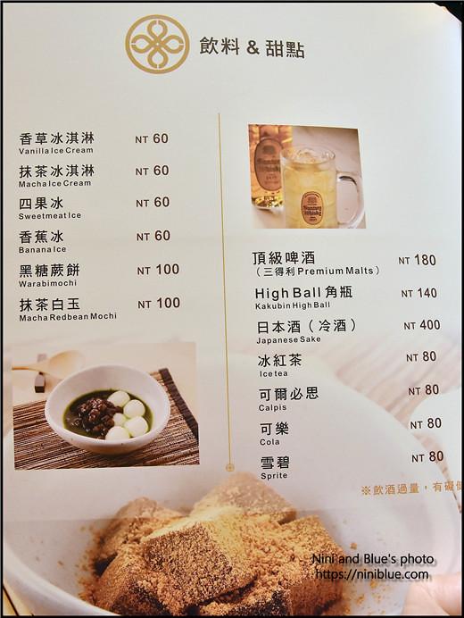 新光三越日本邁泉豬排菜單menu價位13