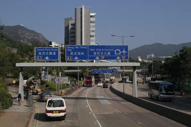 Highway junction approaching the Aberdeen Tunnel