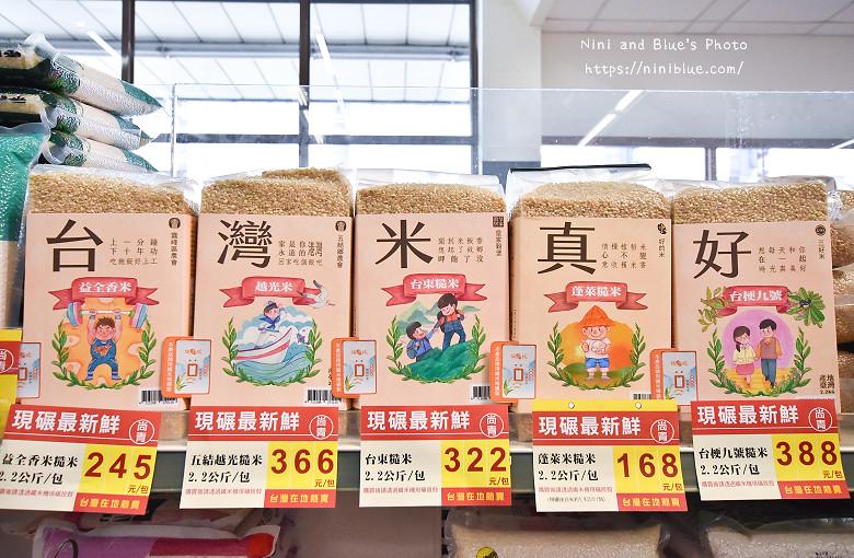 現尬的米鮮米銀行纖米機02