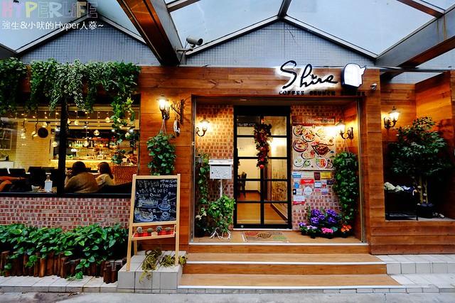 夏爾 Shire - 中科店 (1)