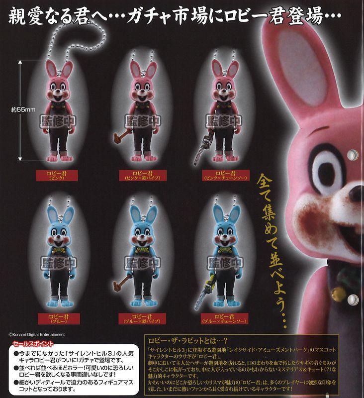 """到底是恐怖還是可愛?!Silent Hill 吉祥物""""撲殺兔""""吊飾!"""