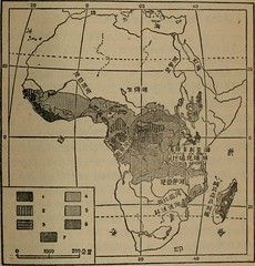 """Image from page 244 of """"di mao xue ji ben wen ti"""" (1957)"""