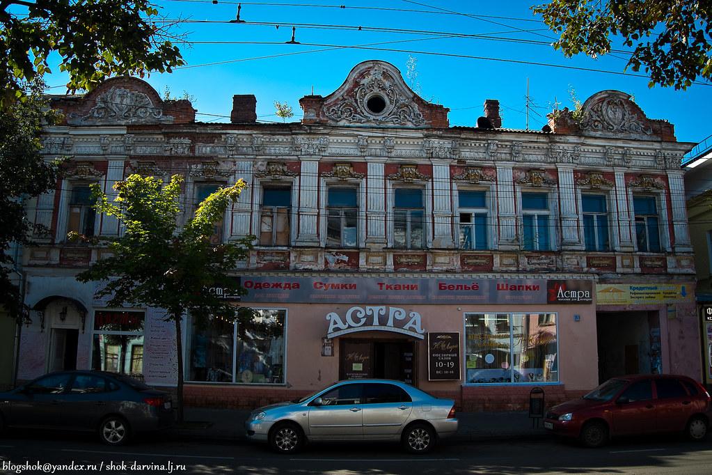 Rybinsk-49