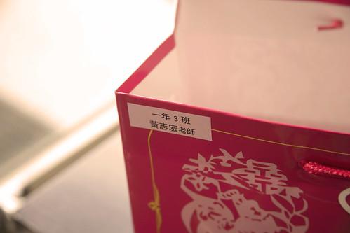 送彌月禮盒~老師群的最愛,內行人才知道的台中蔡記油飯 (11)