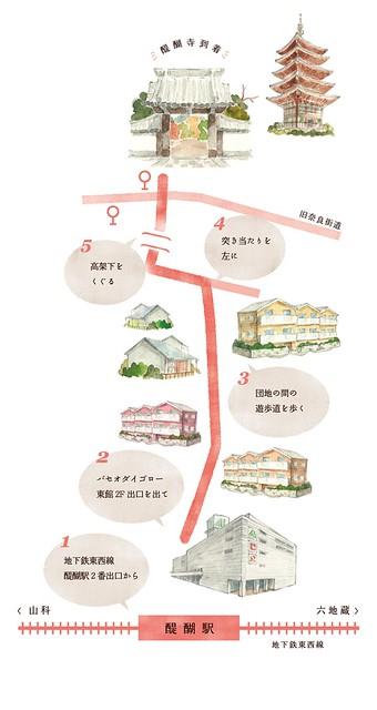 map2015walk