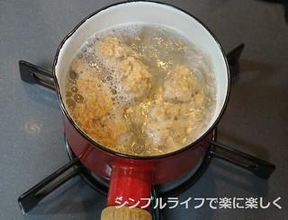 車麩・大豆タンパク、ブロック鍋茹で