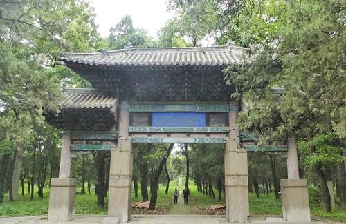 CH-Qufu-Confucius-Cimetière-Parc (2)